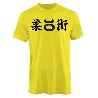 Jiu Jitsu Crew (Yellow)