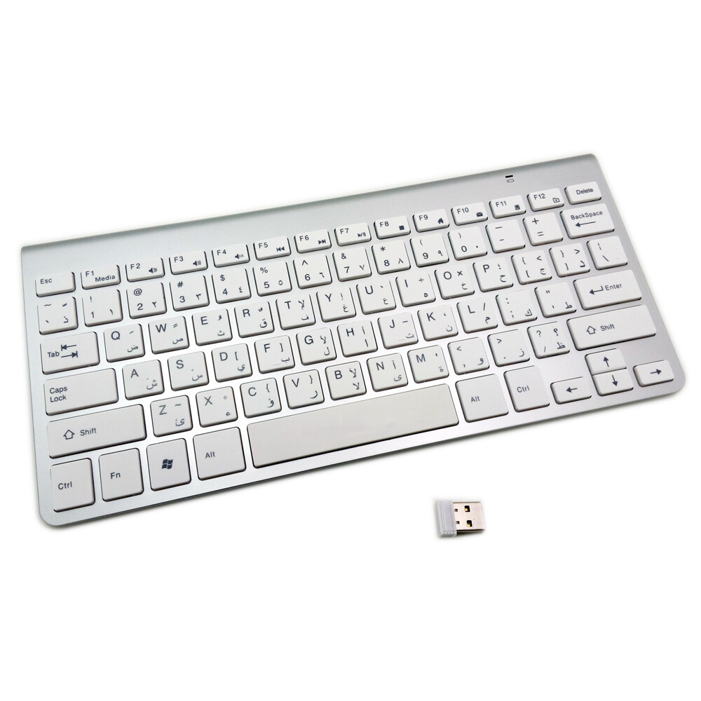 Arabic/English Keyboard - Wireless (with USB receiver) Plug & Play