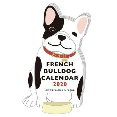 French Bulldog Calendar