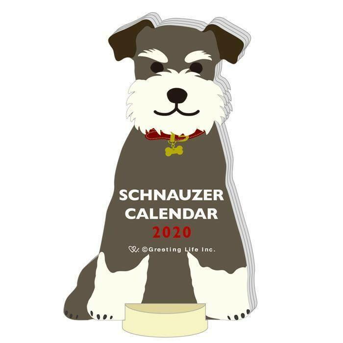 Schnauzer Calendar