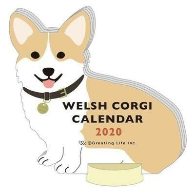 Welsh Corgi Calendar