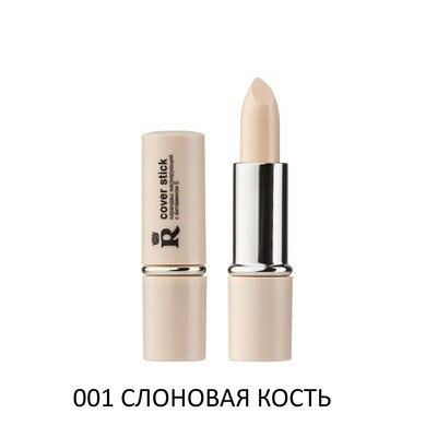 COVER STICK 5 colors | МАСКИРУЮЩИЙ КАРАНДАШ С ВИТАМИНОМ Е | RELOUIS