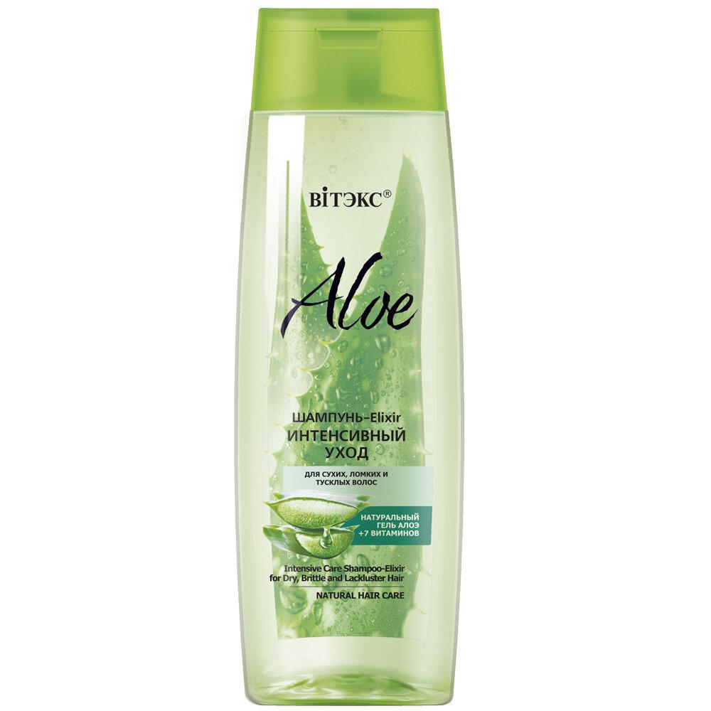 Витэкс   ALOE 97%   ШАМПУНЬ-Elixir ИНТЕНСИВНЫЙ УХОД для сухих, ломких и тусклых волос