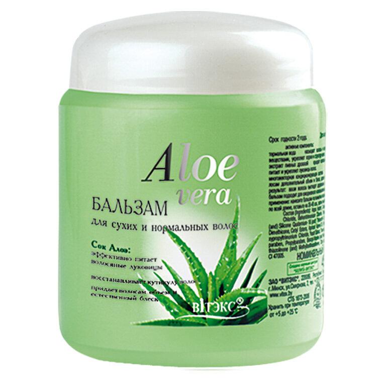 Витэкс   Aloe vera   БАЛЬЗАМ для сухих и нормальных волос, 450 мл
