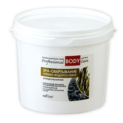 Белита | Prof BODY CARE | SPA-ОБЕРТЫВАНИЕ грязево-водорослевое антицеллюлитное 1,3 кг