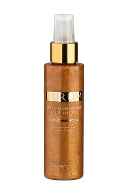 Aurum | МАСЛО увлажняющее для лица и тела с золотым блеском, 115 г | Belita-M