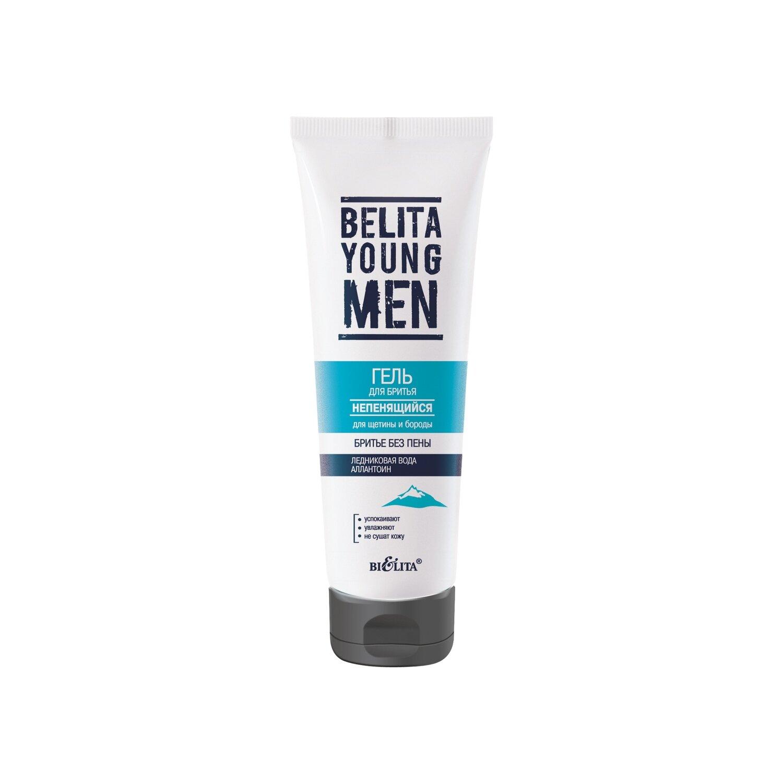 Белита | BELITA YOUNG MEN | ГЕЛЬ для бритья, не пенится для щетины и бороды, 100 мл