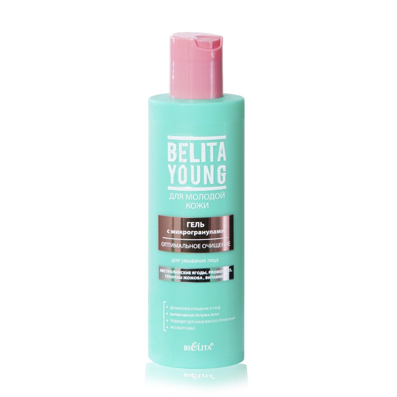 BELITA YOUNG |  ГЕЛЬ с микрогранулами для лица Оптимальное очищение, 200 мл