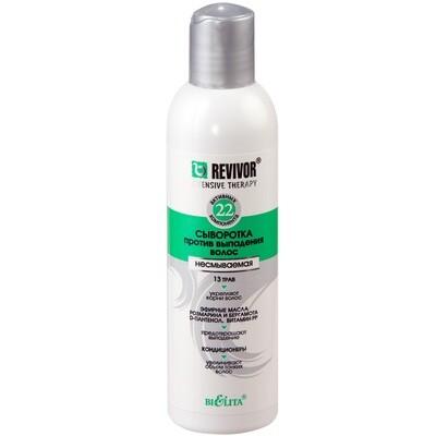 REVIVOR INTENSIVE THERAPY | СЫВОРОТКА против выпадения волос несмываемый, 200 мл