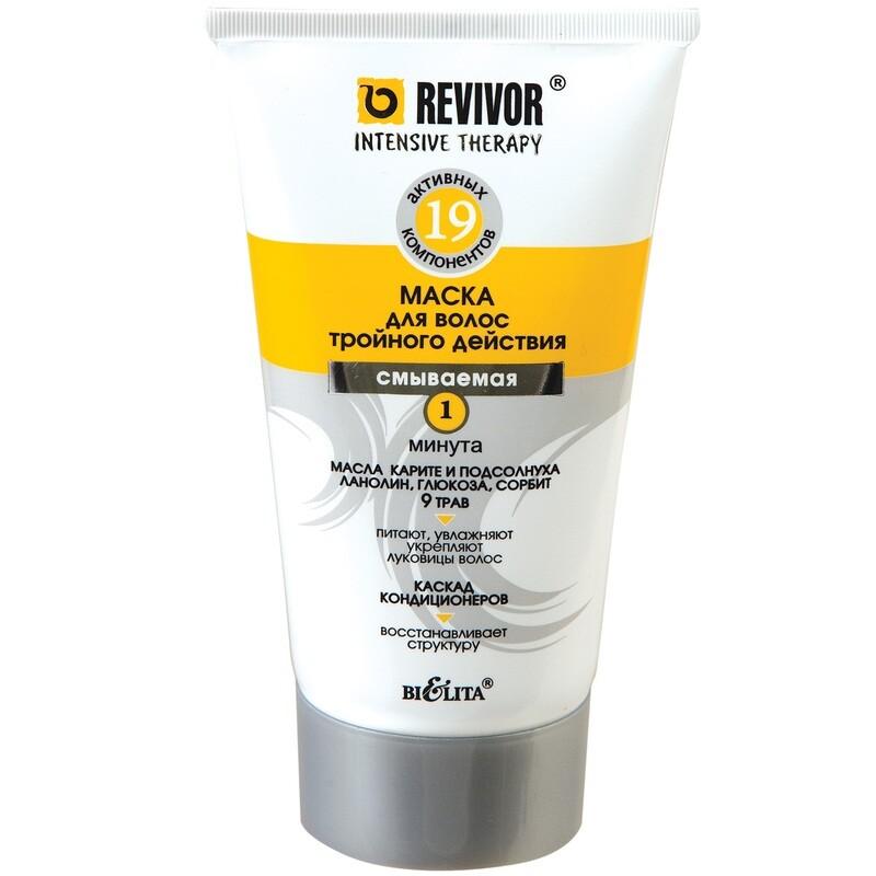 Белита | REVIVOR INTENSIVE THERAPY | МАСКА для волос тройного действия, что смывается, 150 мл