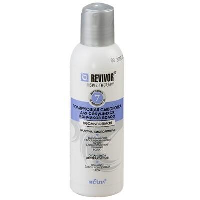 REVIVOR INTENSIVE THERAPY | СЫВОРОТКА полирующая для секущихся кончиков волос несмываемая, 150 мл