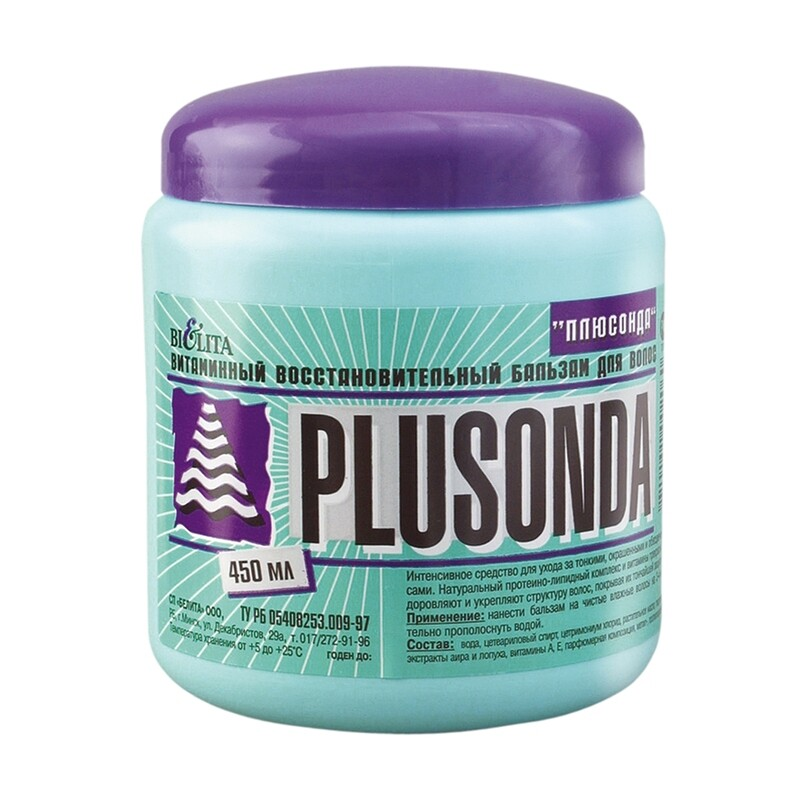 Белита | Бальзамы для волос  Витаминный восстановительный бальзам для волос