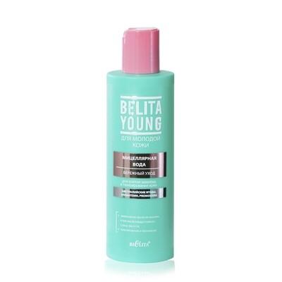 BELITA YOUNG |  Мицеллярная ВОДА для снятия макияжа и тонизирования кожи Бережный уход, 200 мл