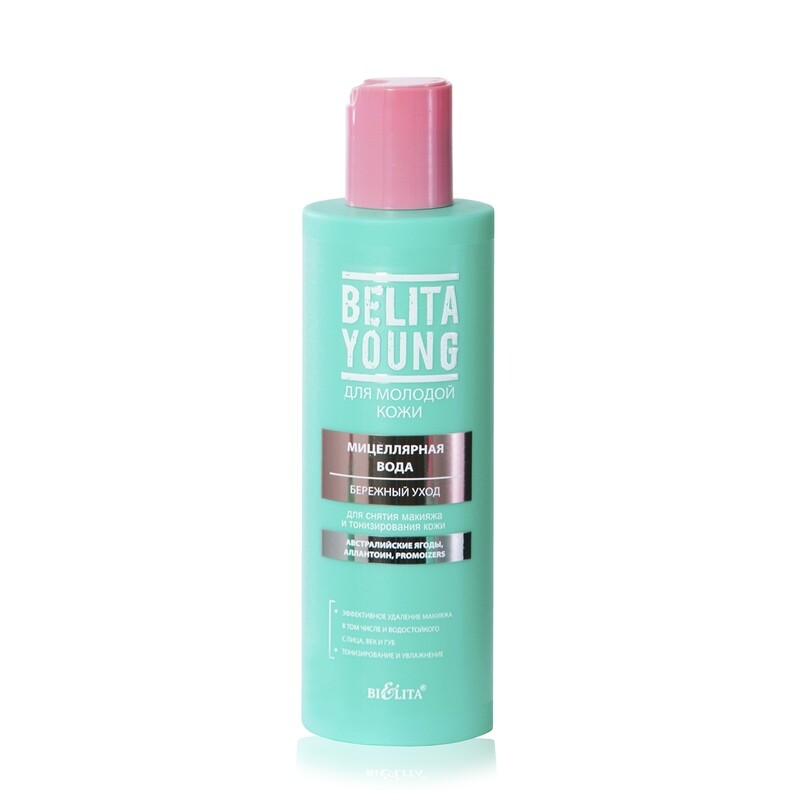 Белита | BELITA YOUNG |  Мицеллярная ВОДА для снятия макияжа и тонизирования кожи Бережный уход, 200 мл