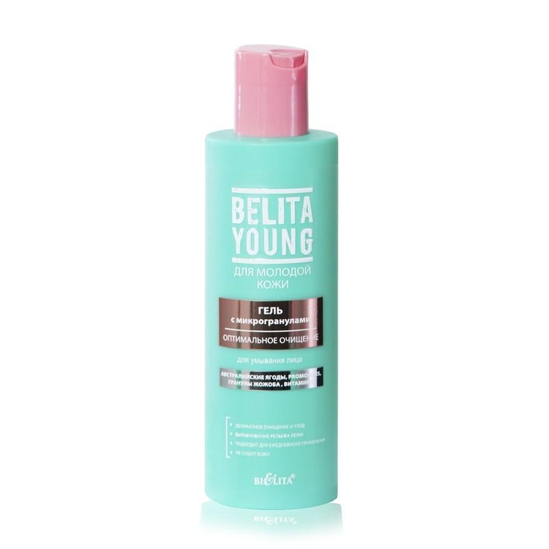 Белита | BELITA YOUNG |  ГЕЛЬ с микрогранулами для лица Оптимальное очищение, 200 мл