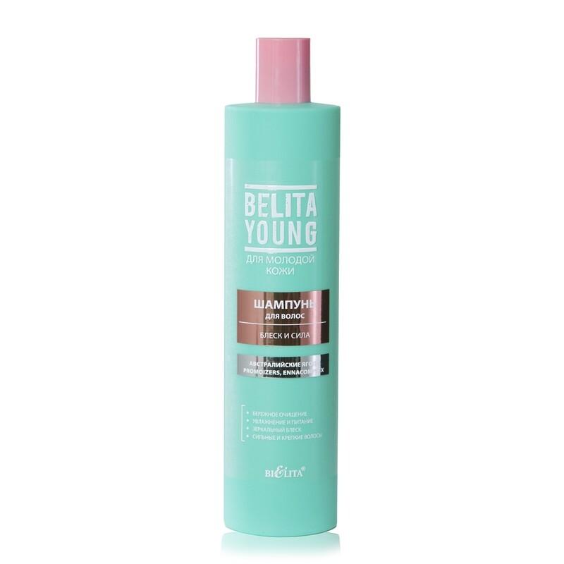 Белита | BELITA YOUNG |  ШАМПУНЬ для волос Блеск и сила 400 мл