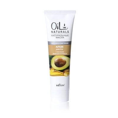 OIL NATURALS | Крем для рук с маслами АВОКАДО и КУНЖУТА Питание и смягчение, 100 мл