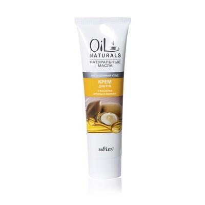 OIL NATURALS | Крем для рук с маслами АРГАНЫ и ЖОЖОБА Насыщенный уход, 100 мл