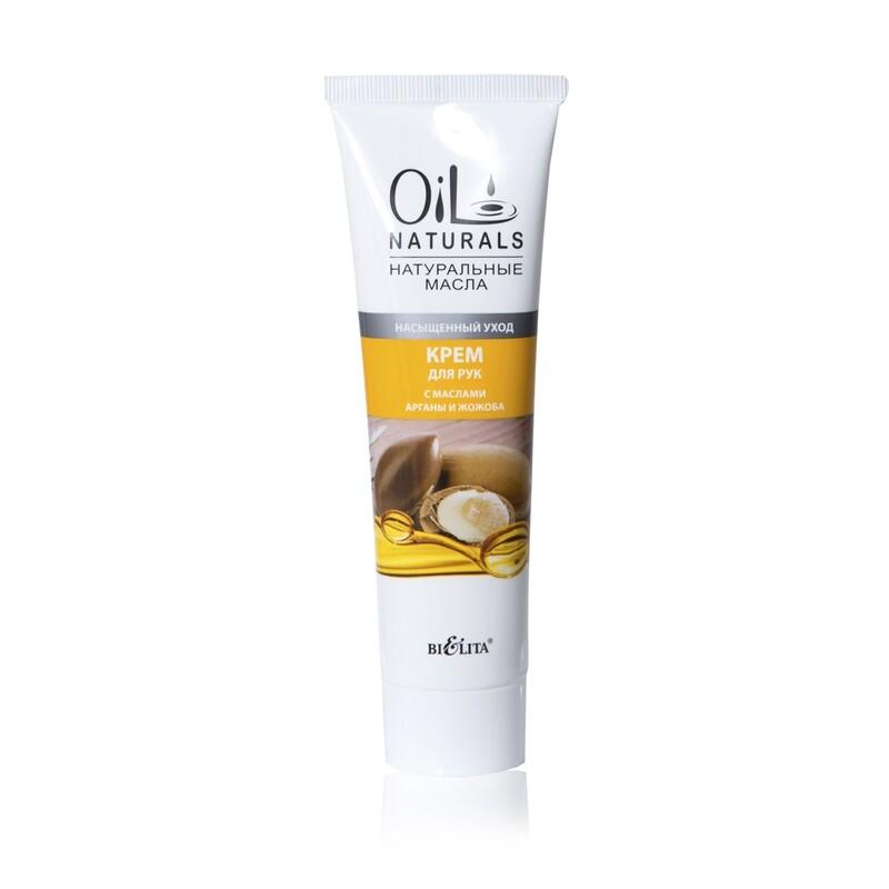 Белита | OIL NATURALS | Крем для рук с маслами АРГАНЫ и ЖОЖОБА Насыщенный уход, 100 мл