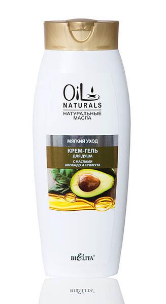 Белита | OIL NATURALS | Крем-гель для душа с маслами АВОКАДО и КУНЖУТА Мягкий уход, 430 мл
