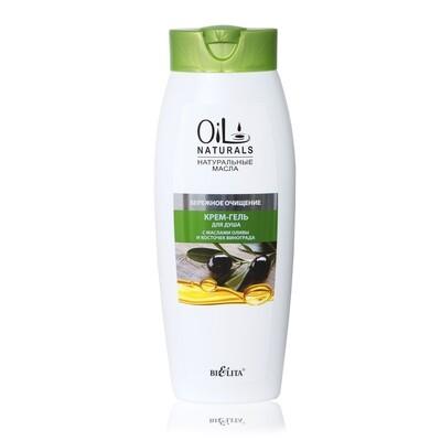 Белита | OIL NATURALS | Крем-гель для душа с маслами ОЛИВЫ и КОСТОЧЕК ВИНОГРАДА Бережное очищение, 430 мл