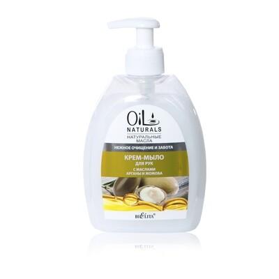 OIL NATURALS | Крем-мыло для рук с маслами АРГАНЫ и ЖОЖОБА Нежное очищение и забота, 400 мл