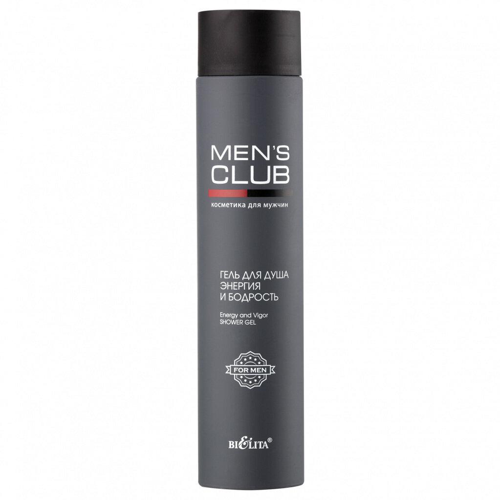 Белита | MENS CLUB | ГЕЛЬ для ДУША Энергия и бодрость, 300 мл