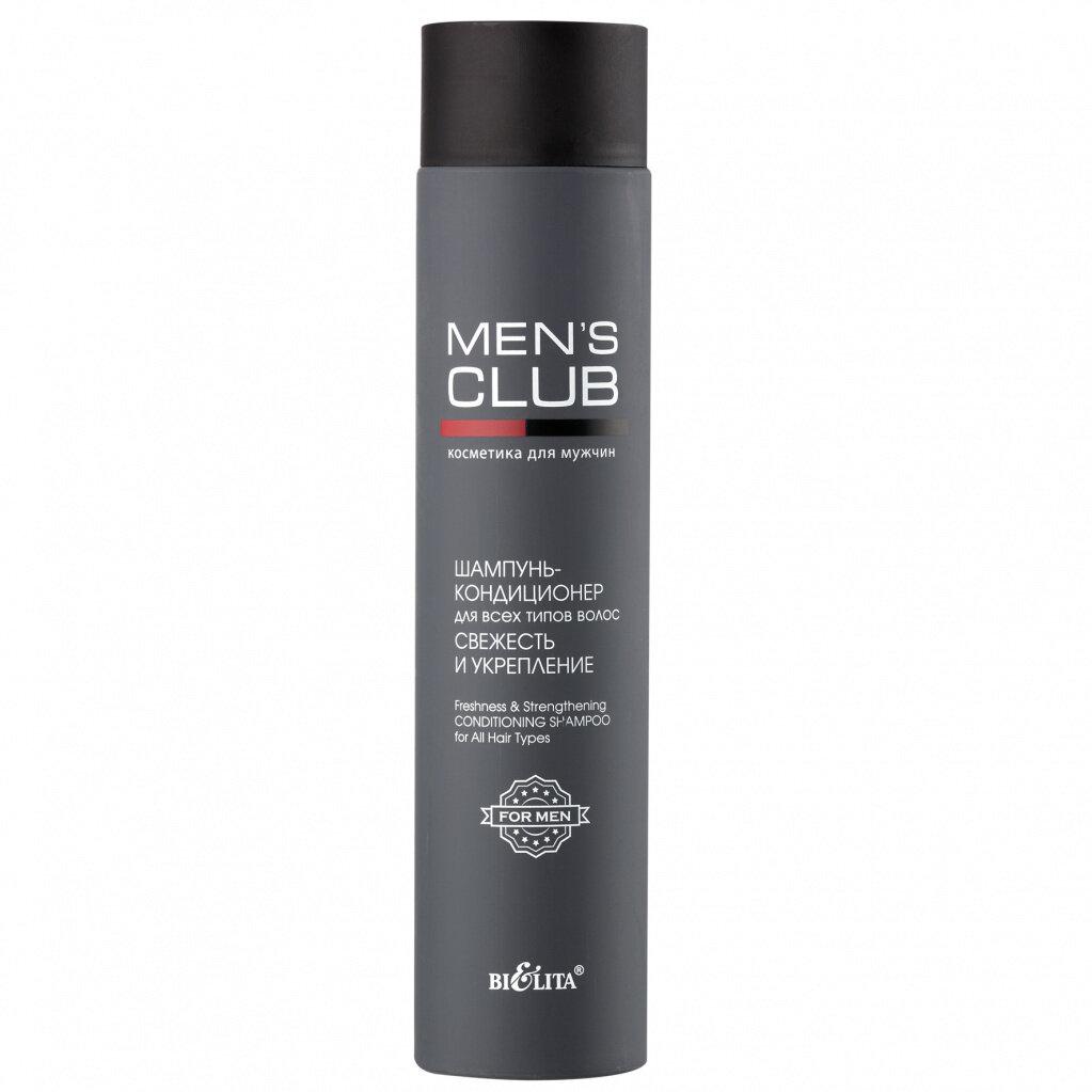 MENS CLUB | ШАМПУНЬ-КОНДИЦИОНЕР для всех типов волос Свежесть и укрепление, 300 мл