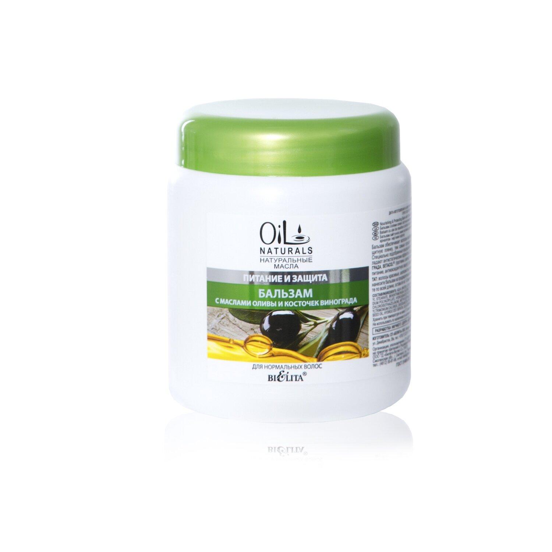 OIL NATURALS | Бальзам с маслами ОЛИВЫ и КОСТОЧЕК ВИНОГРАДА Питание и Защита, 450 мл