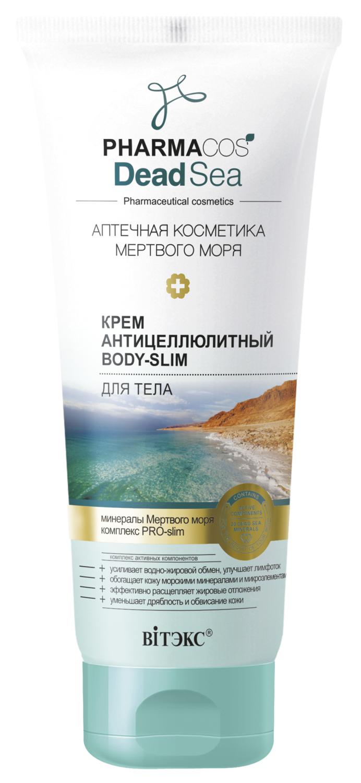 PHARMACOS DEAD SEA |  КРЕМ АНТИЦЕЛЛЮЛИТНЫЙ BODY-SLIM для тела, 200 мл
