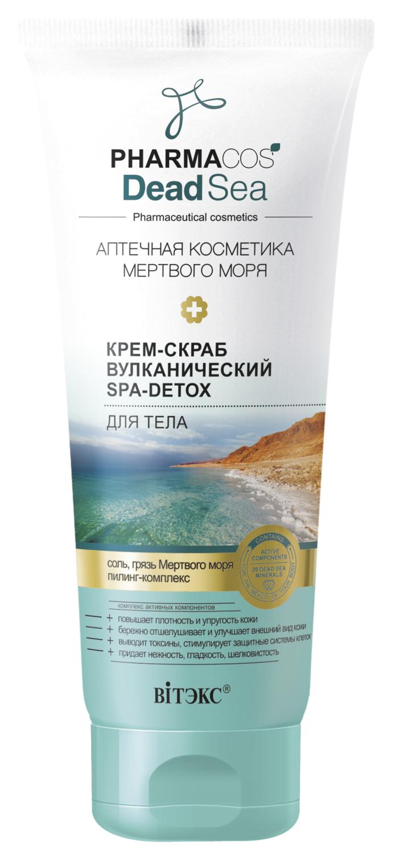 Витэкс | PHARMACOS DEAD SEA |  КРЕМ-СКРАБ ВУЛКАНИЧЕСКИЙ SPA-DETOX для тела, 200 мл