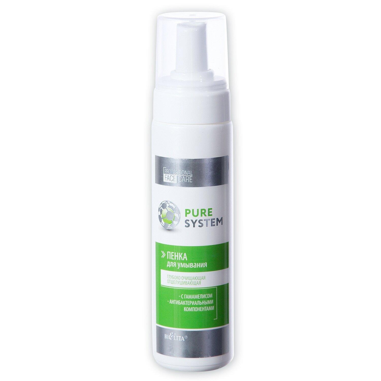 Pure system | Пенка для умывания очищающая глубоко отшелушивает, 220 мл