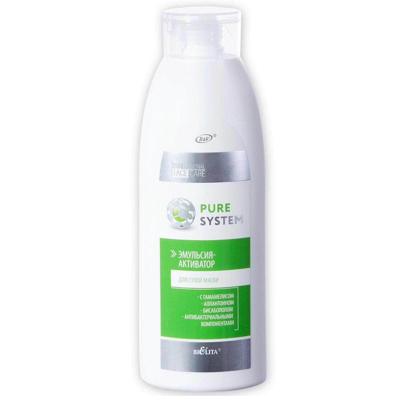 Pure system | ЭМУЛЬСИЯ-АКТИВАТОР для сухой маски, 500 мл