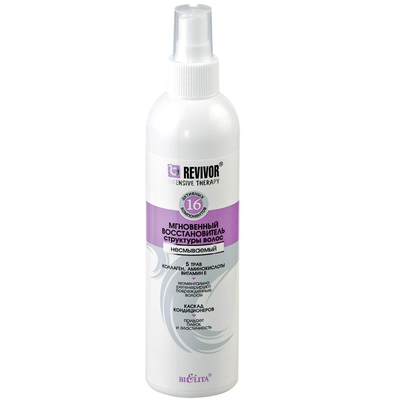 REVIVOR INTENSIVE THERAPY | Восстановитель структуры волос мгновенный несмываемый, 250 мл