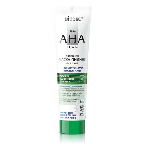 Витэкс   Skin AHA Clinic    МАСКА-ПИЛИНГ Активная для лица с фруктовыми кислотами, 100 мл