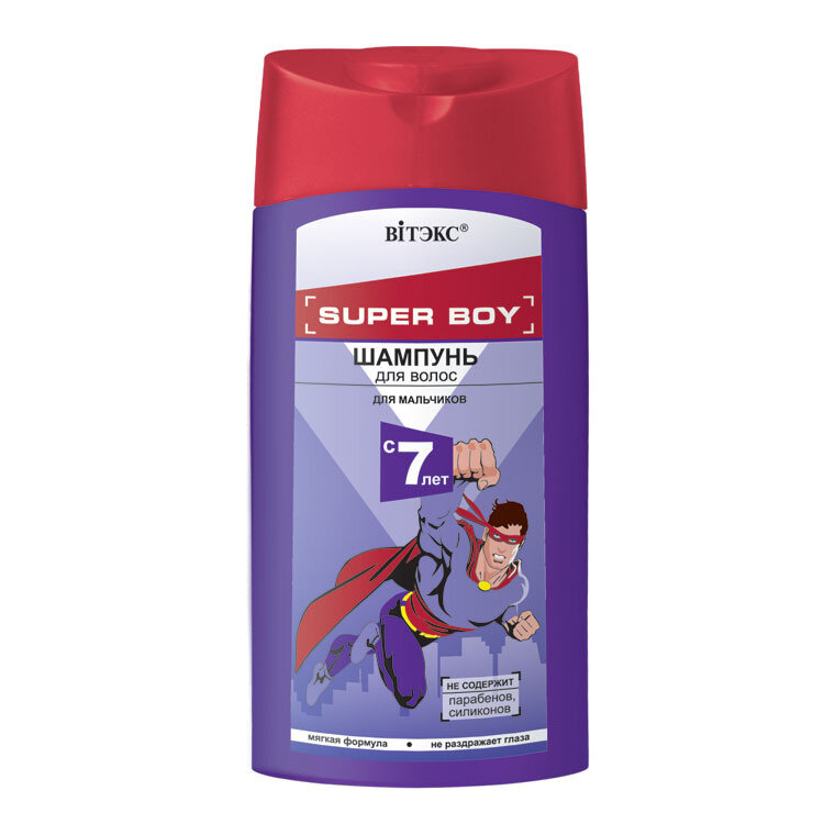 SUPER BOY    ШАМПУНЬ для волос для мальчиков 7 лет, 275 мл