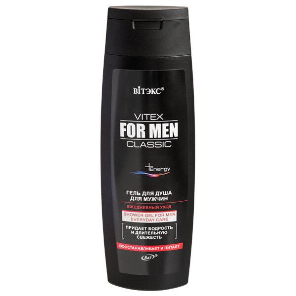 Витэкс | VITEX FOR MEN CLASSIC |  ГЕЛЬ для душа для мужчин ежедневный уход, 400 мл
