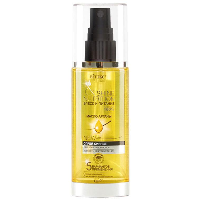 Блеск и питание |  СПРЕЙ-СИЯНИЕ масло арганы для всех типов волос, 75 мл