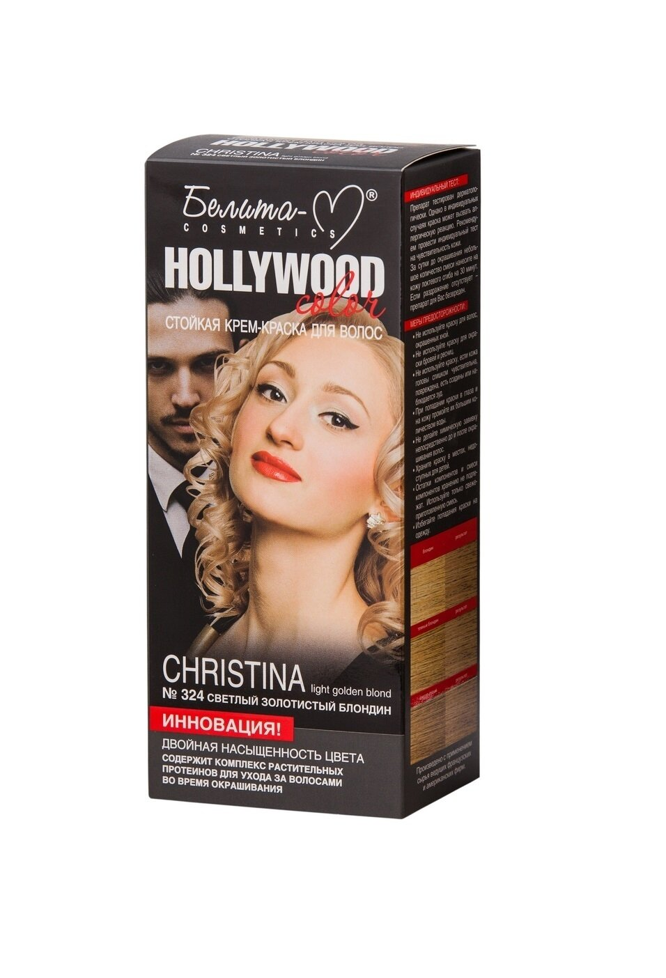 КРЕМ-КРАСКА стойка для волос Hollywood color | тон 324 Christina (светлый золотистый блондин) | Belita-M