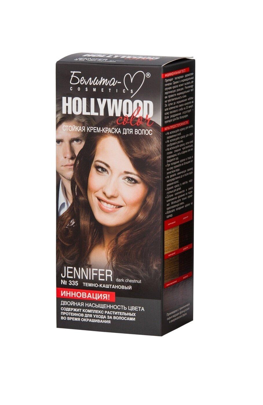 КРЕМ-КРАСКА стойка для волос Hollywood color | тон 335 Jeniferr (темно-каштановый) | Belita-M