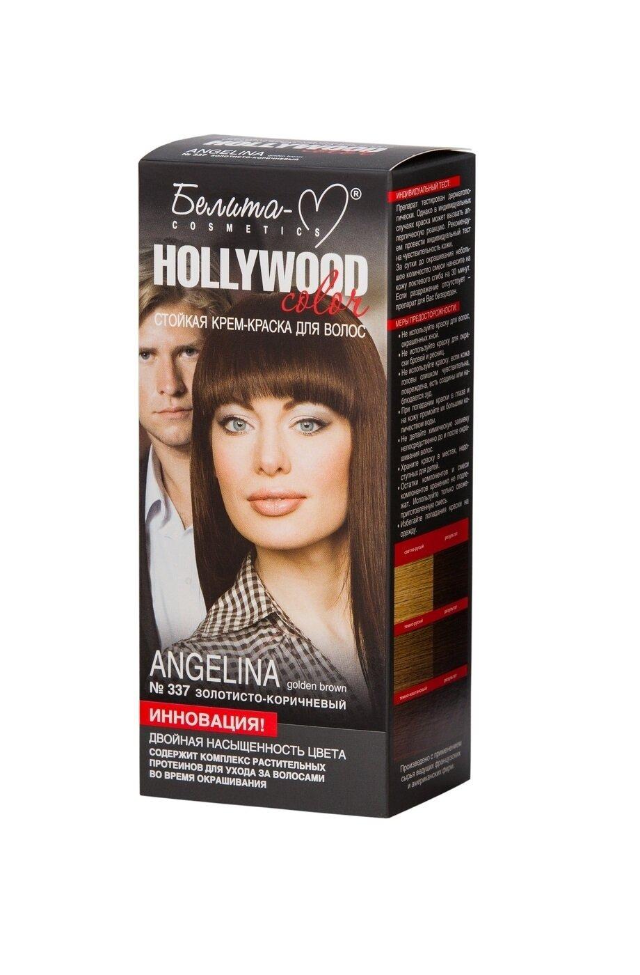 КРЕМ-КРАСКА стойка для волос Hollywood color | тон 337 Angelina (золотисто-коричневый) | Belita-M