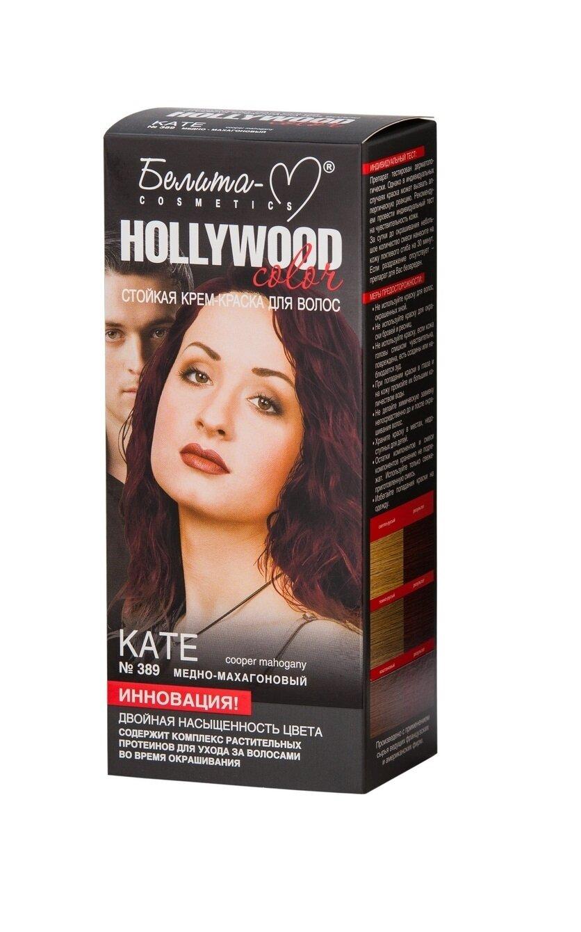 КРЕМ-КРАСКА стойка для волос Hollywood color | тон 389 Kate (медно-махагоновый) | Belita-M