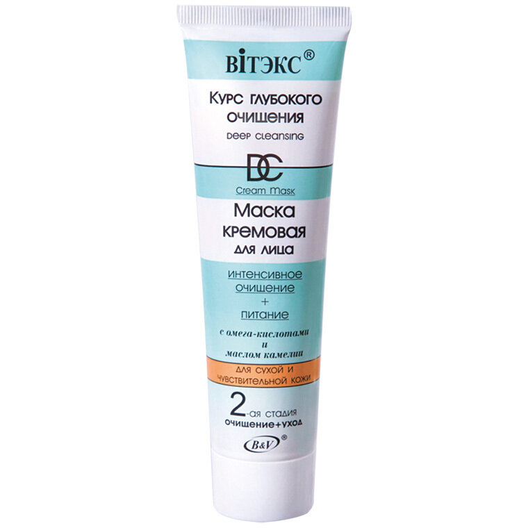 Витэкс   Курс глубокой очистки -  МАСКА кремовая для лица Интенсивное очищение + питание для сухой и чувствительной кожи, 100 мл