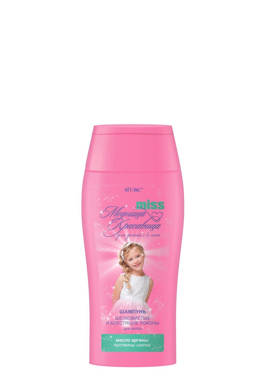 Модница Красавица с 6-ти лет |  ШАМПУНЬ для волос «Шелковистые и блестящие локоны», 300 мл