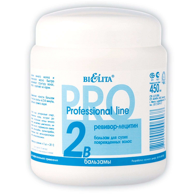 Белита | Профессиональная линия | БАЛЬЗАМ Ревивор-лецитин для волос, 450 мл