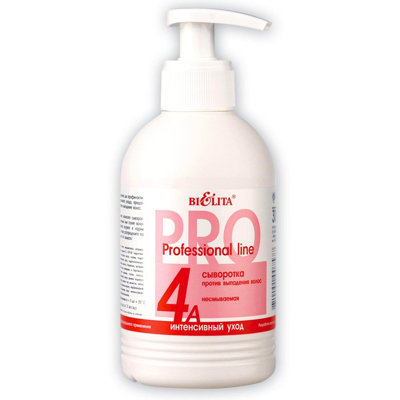 Профессиональная линия | СЫВОРОТКА против выпадения волос несмываемая, 300 мл