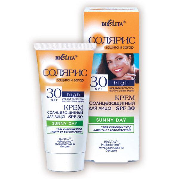 Белита  | СОЛЯРИС | КРЕМ солнцезащитный для лица SPF 30 SUNNY DAY, 50 мл