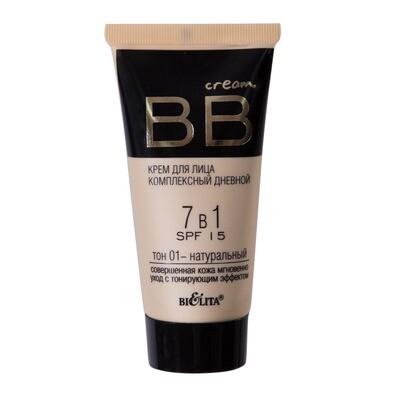 BB cream |  для лица комплексный дня 7 в 1 SPF 15