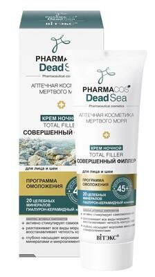 PHARMACOS DEAD SEA |  Крем ночной 45+ «Тotal filler Совершенный филлер» для лица и шеи, 50 мл