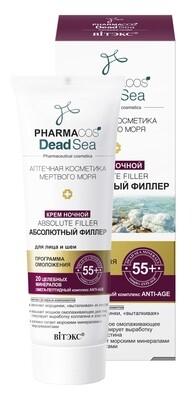 PHARMACOS DEAD SEA |  Крем ночной 55+ «Аbsolute filler Абсолютный филлер» для лица и шеи, 50 мл